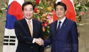详讯:日韩政府拟就劳工问题创设经济合作基金