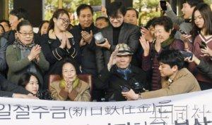 分析:日韩劳工问题磋商焦点在于日方参与方式