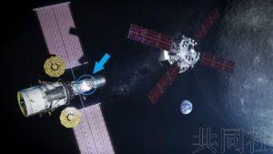 详讯:日本决定参与美国登月计划