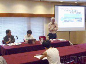 市民团体建议将福岛一核处理水长期保管或固化处置