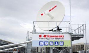 川崎重工在岐阜县建成太空垃圾清除指令基站