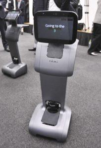 HIS将发售活用AI的自主行走机器人