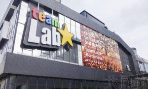 teamLab在上海开设首个海外美术馆