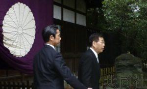 详讯:冲绳北方担当相参拜靖国神社