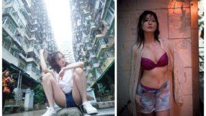 【多图】大石绘理写真以拍拖旅行为主题香港劏房取景挑战极限