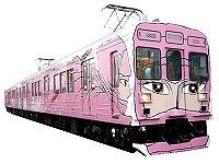 伊賀鉄道伊賀線「忍者列車」