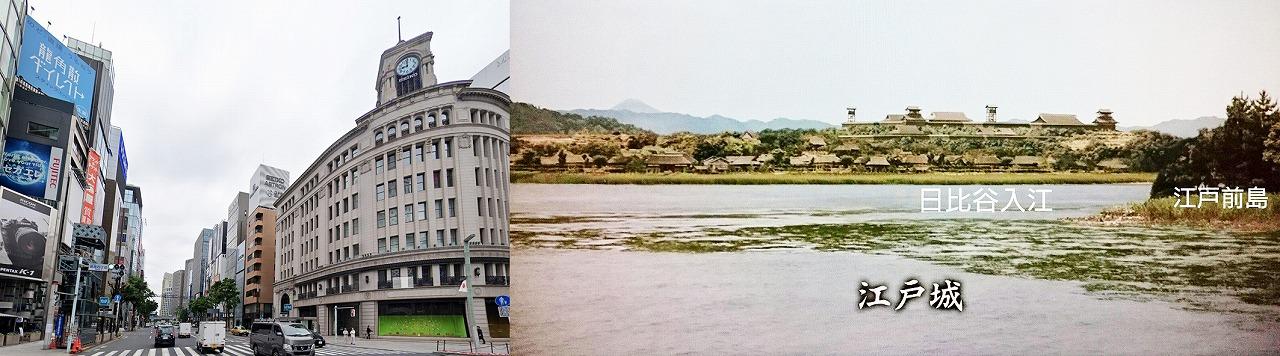 現・銀座から現・日比谷方面を望む想像図(右)と現在の画像(左) 右画像は「酒上小琴【サケノウエノコゴ」Twitterから引用