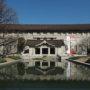 日本国立博物馆拟扩充文化体验以吸引外国游客