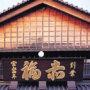 日本必买伴手礼伊势名产「赤福」饼传统和果子之美