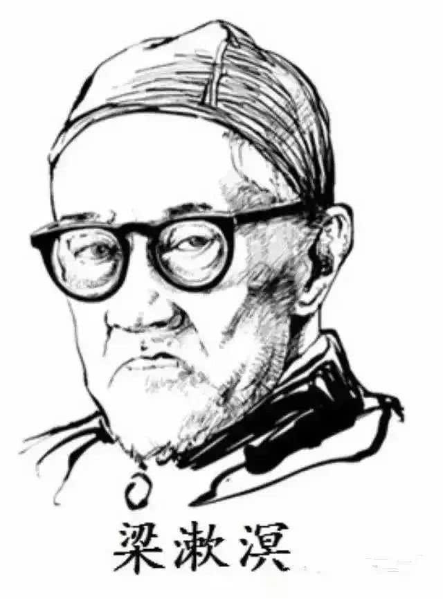 梁漱溟:《金刚经》不是普通的书,病中我也在背诵