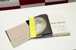 书迷绝对要去朝圣一趟!日本村上春树图书馆2021开幕