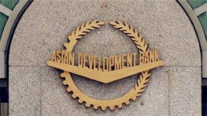 亚行行长强调将维持对华贷款