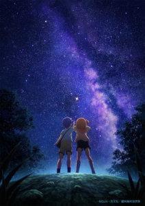动画《恋爱小行星》1月3日正式播出