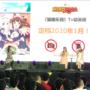 TV版动画《猫娘乐园》将在2020年1月播出