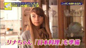 日「五国混血」正妹出道被喻受全世界注目的15岁天使!