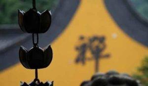希声遍大千:慧林宗本禅师的故事
