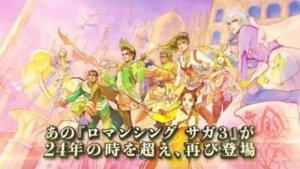 人气高自由度RPG最新移植重制《复活邪神3》正式上市!各平台版本特色差异同步公开