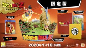 《七龙珠Z 卡卡洛特》繁体中文版公布豪华及限定版内容同步公开最新宣传影片!