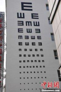 近视率高达9成! 日本一项学生近视调查结果堪忧