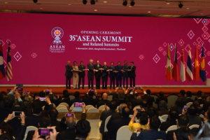 日本与东盟首脑会议要求促进海洋法治