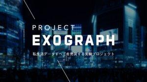 日企开展20万日元购买个人生活视频的试验