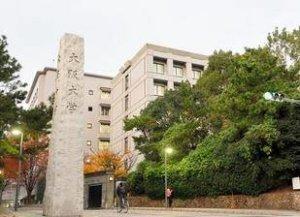 试卷数量不足 大阪1624名外国人未能参加留学生考试