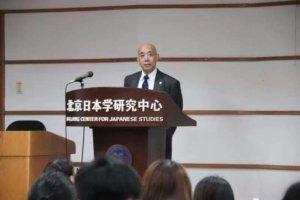 日中友好市民俱乐部理事长小野寺健访问北京外国语大学