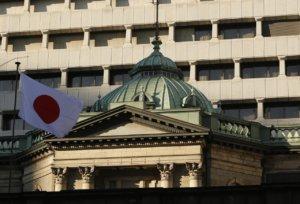 快讯:日本央行决定维持现行货币宽松政策
