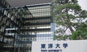 东洋大学发布各国技术创新排行榜 日本列32位