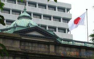 快讯:日本央行总资产达569万亿日元创新高