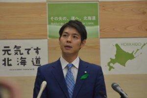 北海道知事将表明暂不申请引进IR