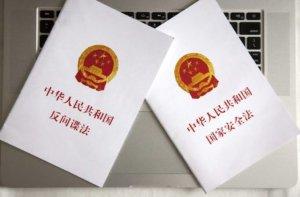 一日籍男子7月起在中国湖南省被拘