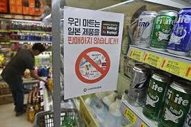 快讯:日本10月对韩啤酒出口为零