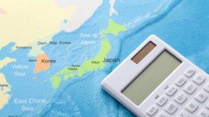分析:日本经济增速骤减 民间预测四季度GDP负增长