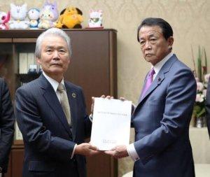 日本财政审议会提议通过改革摆脱依赖借款
