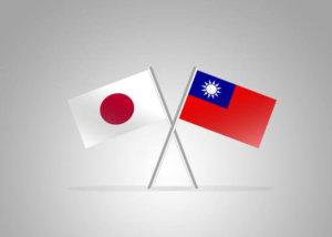 台人对日好感度创新高59%民众最喜欢日本