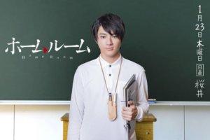 校园恐怖作品《ホームルーム》真人化! 山田裕贵出演超变态跟踪狂老师