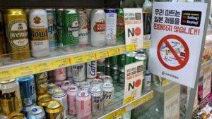 详讯:日本10月对韩啤酒出口为零