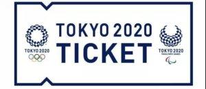 东京奥运会门票第二轮抽签购票结束受理申请