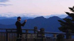 群马县官民携手推介旅游资源吸引外国游客