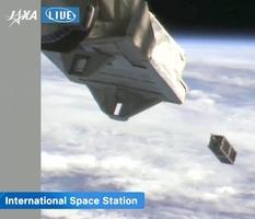 福井县产人造卫星首次释放至太空