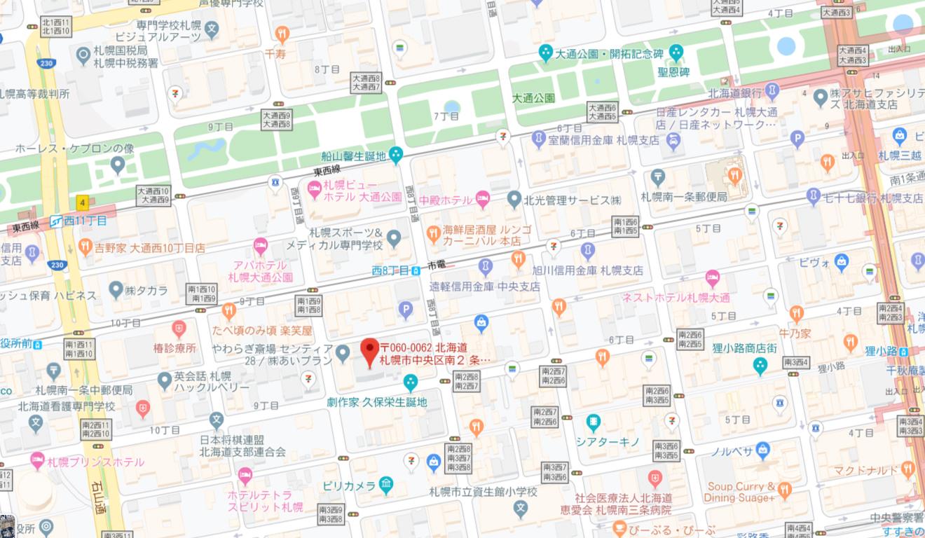 札幌クルーザーバレータワー地図