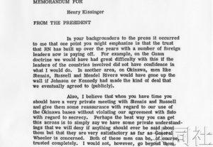 """美国档案显示尼克松对琉球核密约""""非常满意"""""""