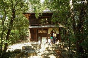 全京都最特别的吃茶店