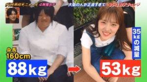 到大阪追梦因太胖耻笑她怒减35kg变可爱美少女