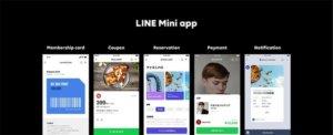 LINE Mini app将以轻巧形式协助店家串接更大商机