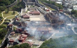 助首里城重建日本冲绳县议员自愿减薪半年