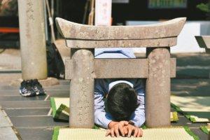 最小鸟居栗嶋神社