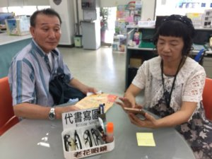实现台湾采芒果!日游客一封信让玉井公所员工超暖心