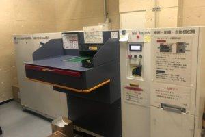 日本政坛焦点:安倍政府为何需要这么大台工业用碎纸机?